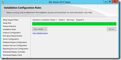 SQl2012_setup_12