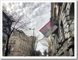 Serbian Flag outside Hotel Belgrade Inn (click for larger photo)